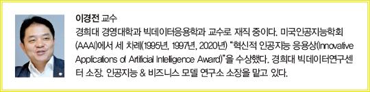 """""""플리토, 집단지성 AI 번역으로 '바벨탑의 저주' 넘는다"""""""