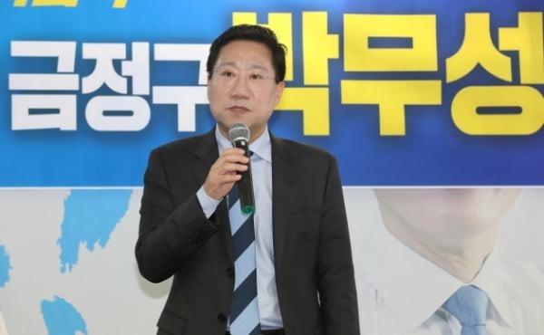 양정철 전 민구연구원장. 사진=뉴스1