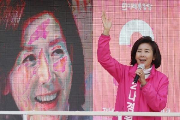 나경원 전 의원 /사진=뉴스1