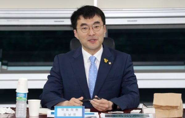 김남국 더불어민주당 의원 /사진=뉴스1