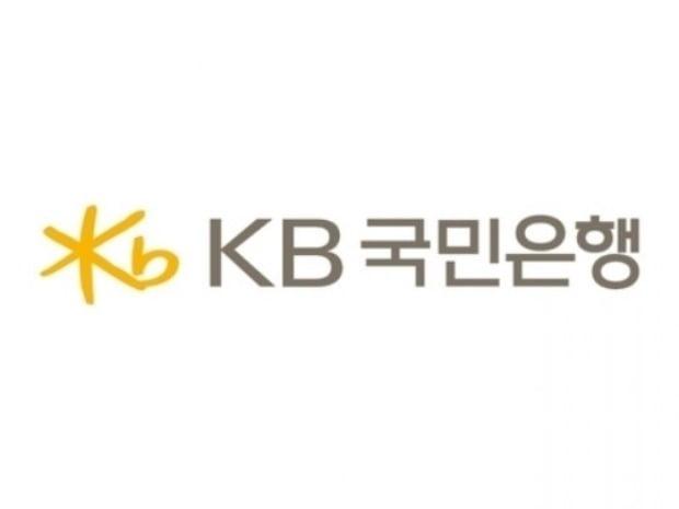 KB국민은행 노사, 임단협 합의…희망퇴직 대상자 확대