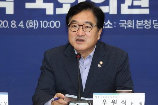 우원식 더불어민주당 의원. /사진=뉴스1