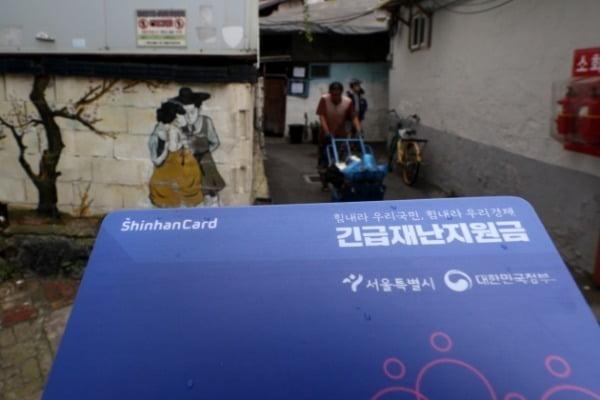 지난해 9월6일 서울시내 쪽방촌의 모습. /사진=뉴스1