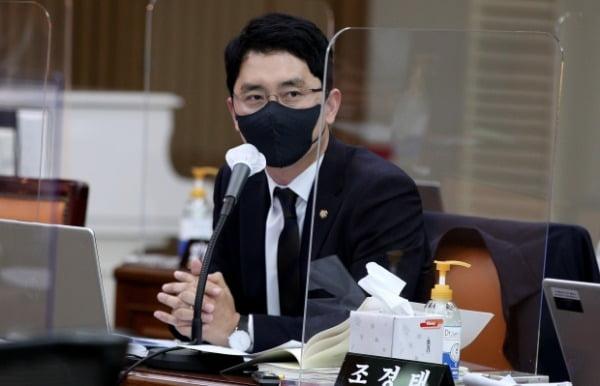 김병욱 국민의힘 의원. 사진=뉴스1