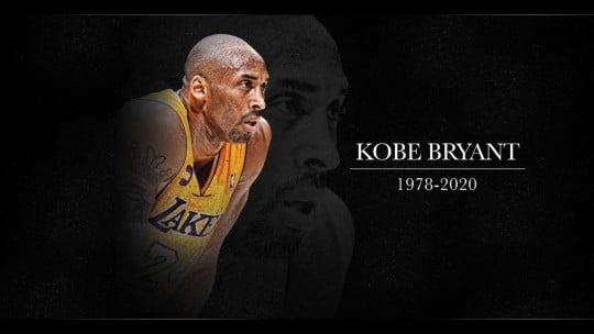 [사진=미국프로농구(NBA) 공식 홈페이지 코비 브라이언트 추모 포스터 캡처]