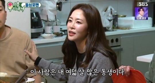 김준호 여동생 김미진/사진=SBS '미운우리새끼'