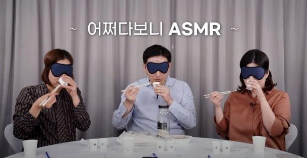 햇반 vs 고시히카리 vs 혼합미…쌀 블라인드 테스트 해보니 [임락근의 식스센스]