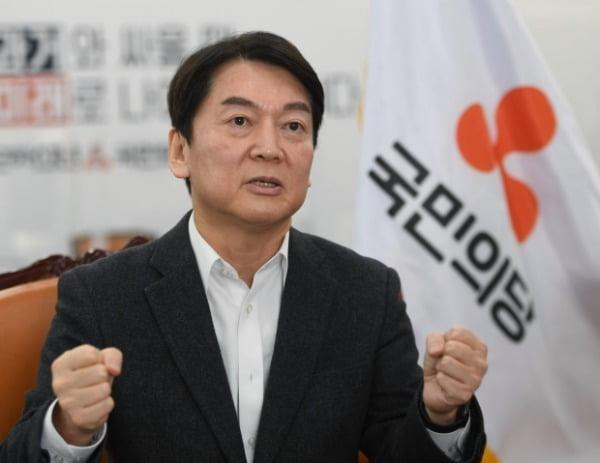 안철수 국민의당 대표 /사진=신경훈 기자 khshin@hankyung.com