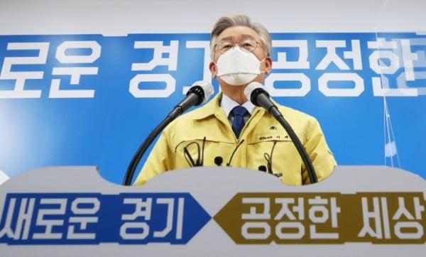 이재명 경기도지사  /사진=연합뉴스