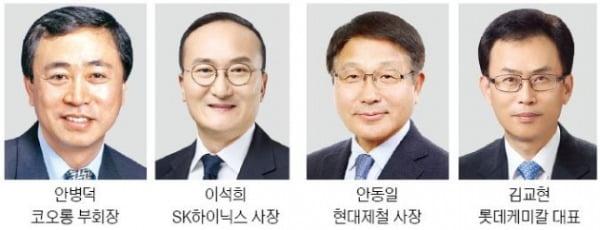 """안병덕 """"ESG 실천, 사회와 동행""""…이석희 """"인류에 기여"""""""