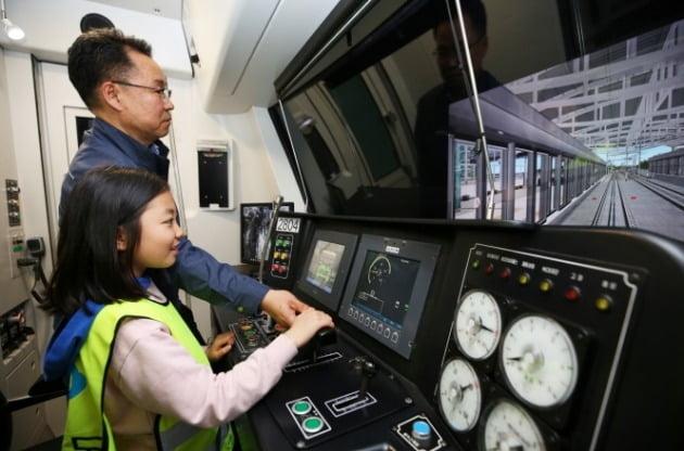 청소년들에게 제공하는 공항철도 체험교육 프로그램 장면. 공항철도 제공