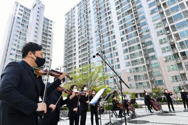 수원시, 10년 후 '위대한 도시 조성, 발전적 미래상 구현' 청사진 내놔