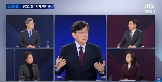 JTBC 신년토론 방송화면 갈무리.