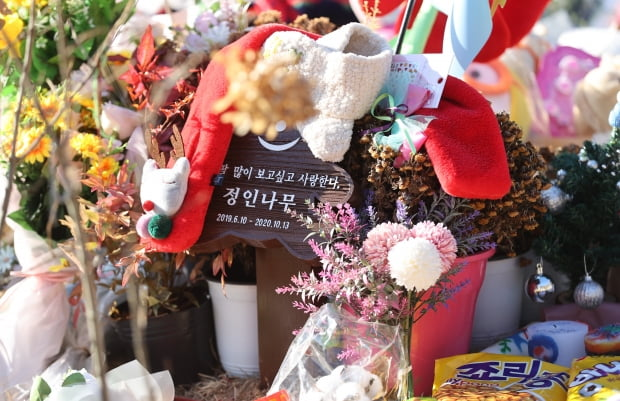 6일 오전 경기 양평 하이패밀리 안데르센 공원묘지에 안장된 정인이의 묘지에 추모객들이 놓고 간 편지와 선물이 놓여 있다. 사진=연합뉴스