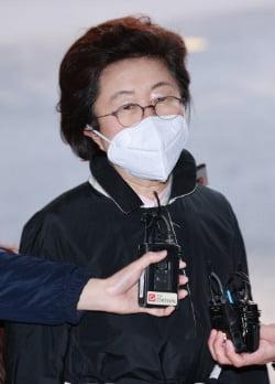 이은재 전 의원 /사진=연합뉴스