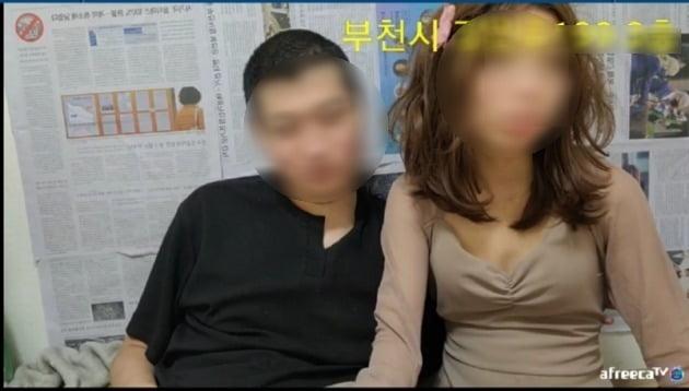 지적장애인 '벗방' 제작한 BJ 갓히언 구속
