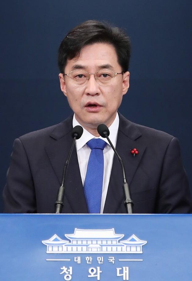 강민석 청와대 대변인. 사진=뉴스1