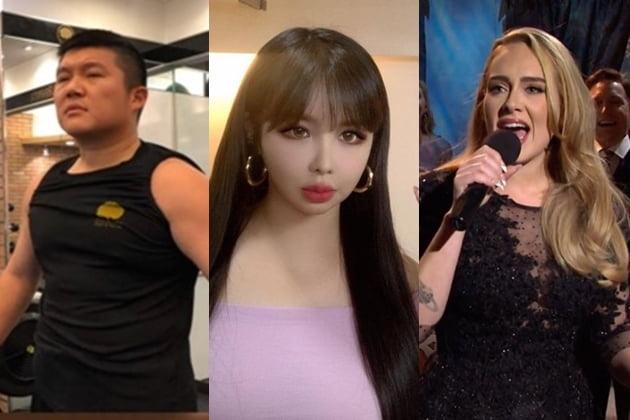 조세호, 박봄, 아델 /사진=tvN 방송화면 캡처, SNS, 엔터테인먼트 위클리