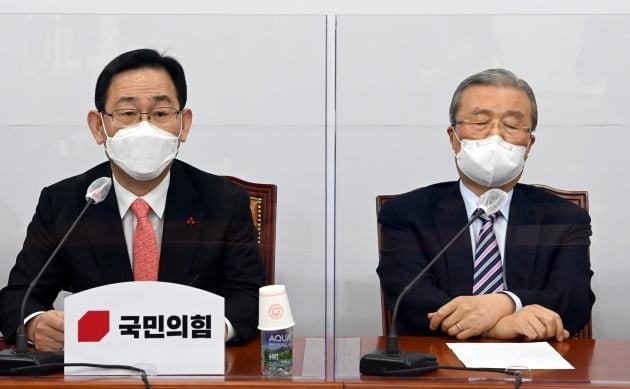 발언하는 국민의힘 주호영 원내대표 [사진=연합뉴스]