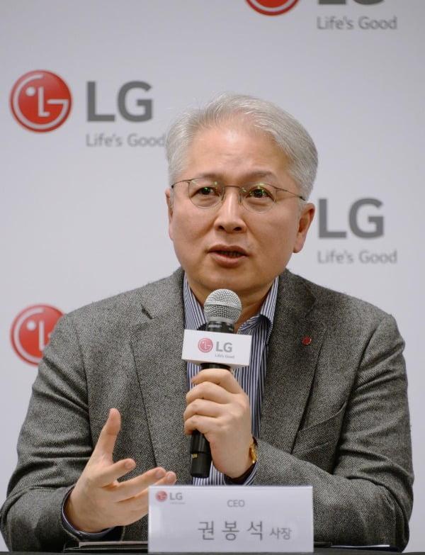 권봉석 LG전자 CEO/사진제공=LG전자