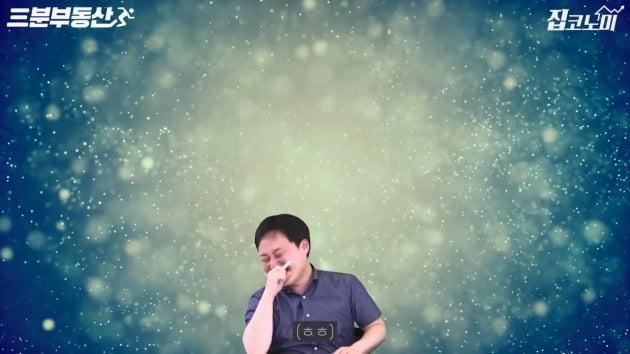 [집코노미TV] 한남더힐엔 없고 압구정엔 있다?