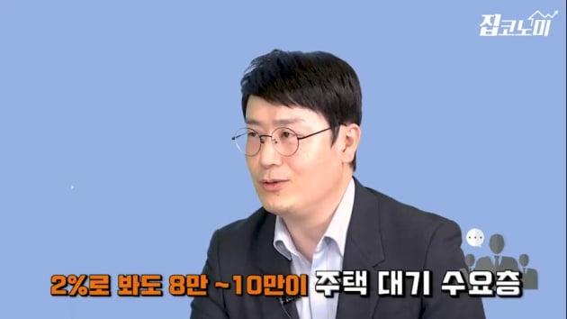올해 집값, 다주택자·법인 매물 소화에 달렸다 [집코노미TV]