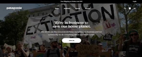 환경운동단체 홈페이지 같은 파타고니아 홈페이지
