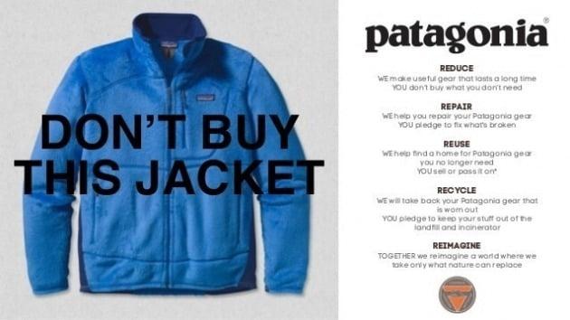 블랙프라이데이에 자사 제품을 사지 말라고 광고한 파타고니아