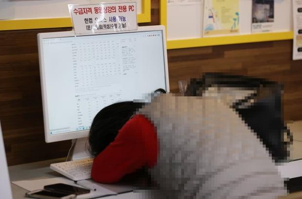 지친 구직자의 모습 [사진=연합뉴스]