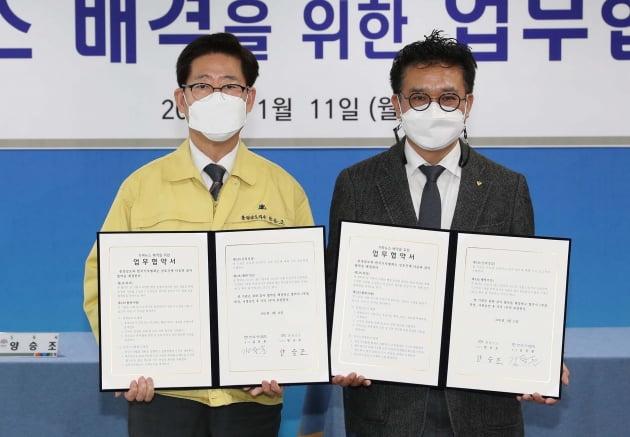 """충남도 """"취재활동 보장, 투명한 정보공개""""...한국기자협회와 협약"""