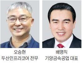 오승현 전무·배명직 대표 '1월의 엔지니어상'