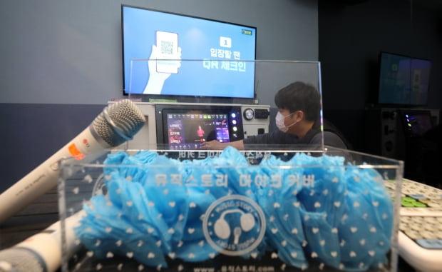 11일 경기 광명시의 한 코인노래방에서 점주가 영업 재개를 위해 매장을 점검하고 있다. 사진=뉴스1
