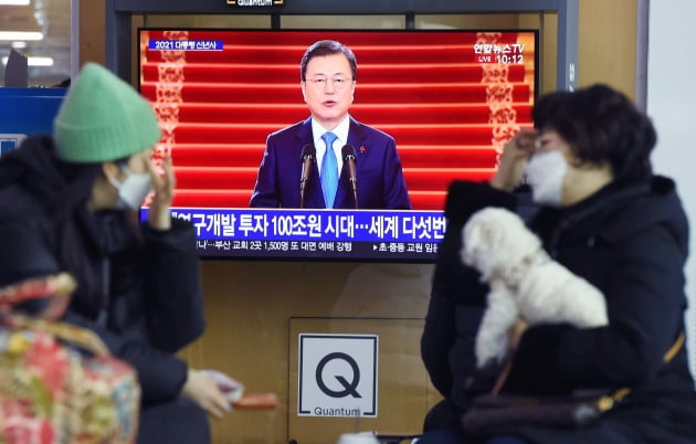 """문재인 대통령은 11일 신년사에서 """"주거 문제의 어려움으로 낙심이 큰 국민들께는 매우 송구한 마음""""이라며 처음으로 부동산 문제에 대해 사과했다. /신경훈 기자 khshin@hankyung.com"""