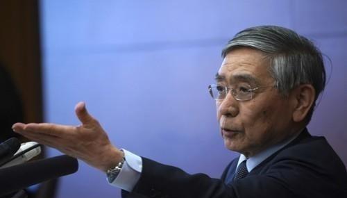 구로다 하루히코 일본은행 총재 /사진=AP