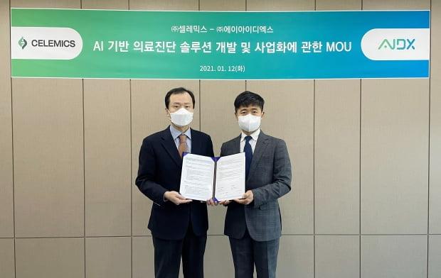 왼쪽부터 이용훈 셀레믹스 공동대표와 김형용 에이아이디엑스 대표.