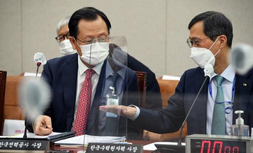 정권말 '낙하산' 쏟아지나…올 봄 공공기관장 대거 임기 만료