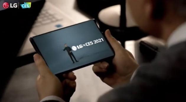 화면이 늘어나는 LG 롤러블폰…영어로는?