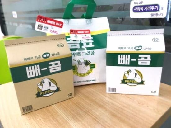 '靑 만찬주'부터 '곰표 맥주'까지…잘 나가는 수제맥주 회사