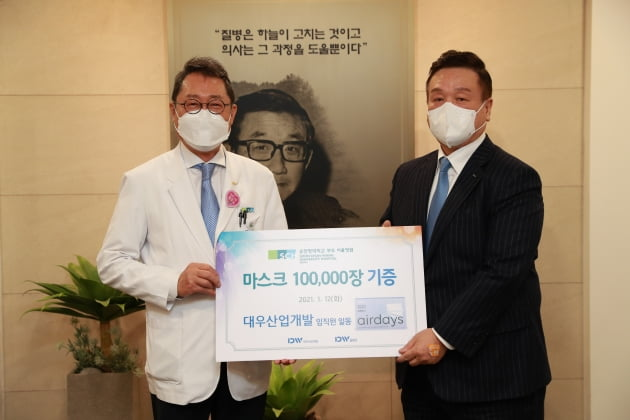 대우산업개발, 코로나 극복 위해 의료진에 마스크 10만장 지원
