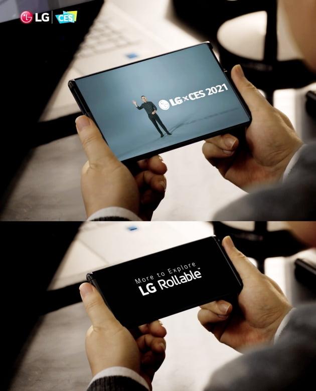 LG 롤러블 폰. LG전자 제공