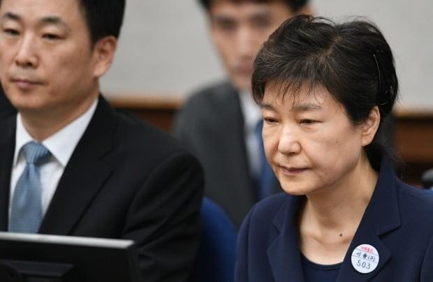 박근혜 전 대통령. 사진=한경DB