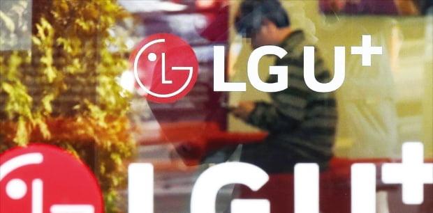 LG유플러스가 2G 서비스 종료를 선언했다. 사진=연합뉴스