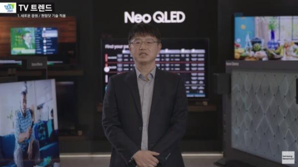 허태영 삼성전자 영상디스플레이사업부 상무/사진제공=삼성전자