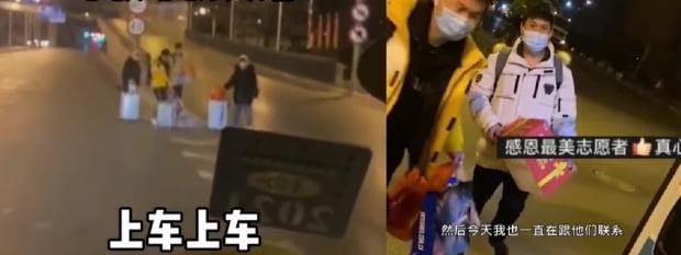 스좌장 봉쇄 정책에 대학생들이 귀가를 못하고 있다. 사진=웨이보