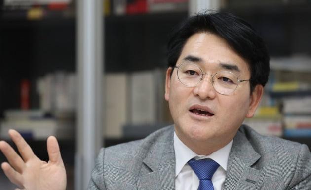 박용진 더불어민주당 의원  /연합뉴스