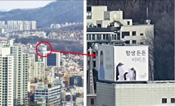 17일 갤럭시 S21 울트라로 3배(왼쪽), 100배(오른쪽) 줌(Zoom) 촬영한 결과다. 지상 21층 아파트에서 1.5㎞ 이상 떨어져 있는 건물의 간판까지 촬영이 가능했다. 김진원 기자