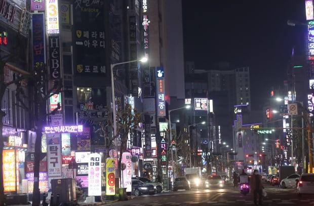 유흥가 모습. 사진=연합뉴스