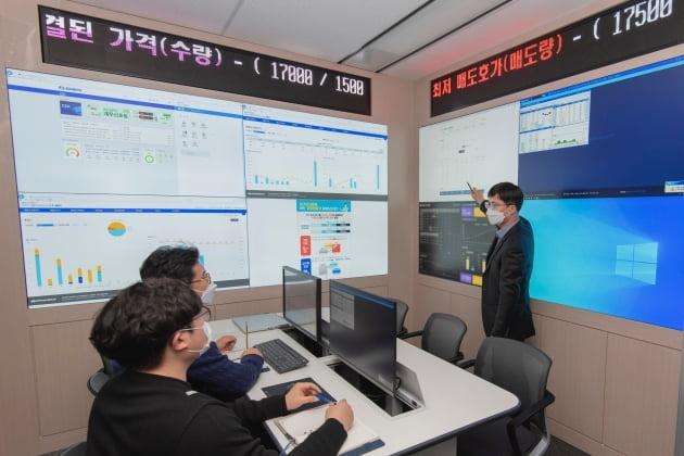 한국남부발전, 경영환경 극복 위한 재무구조 혁신