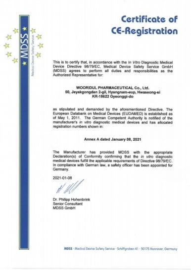우리들제약, 코로나 진단키트 3종 유럽 인증 획득
