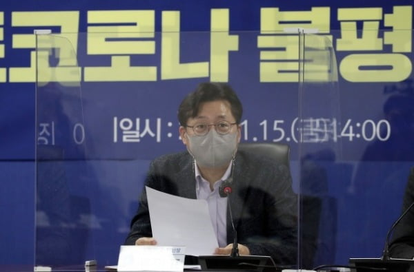 더불어민주당 불평등해소TF 단장인 홍익표 정책위의장 [사진=연합뉴스]